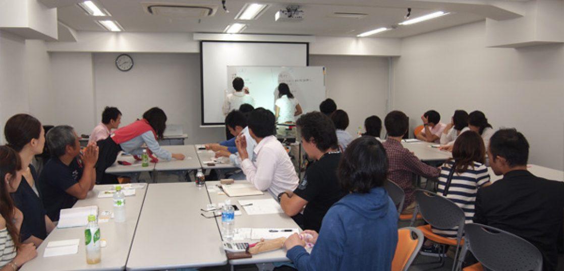 輸入ビジネス勉強会&ワークショップ