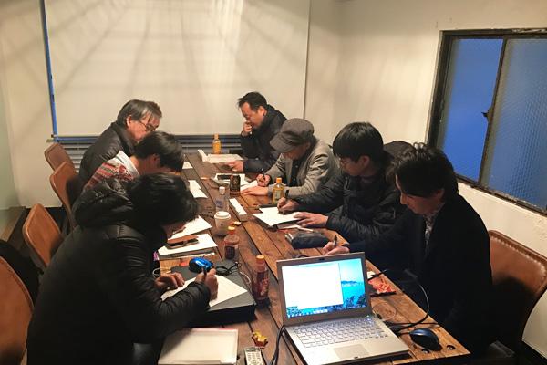 中国輸入セミナー